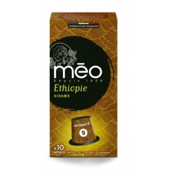 Afrique by Méo. Nespresso® compatible coffee capsules.